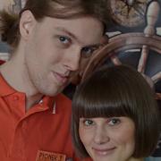 Adam Słowiński, Iwona Weber