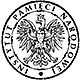 Instytut Pamięci Narodowej (blog wydawniczy)